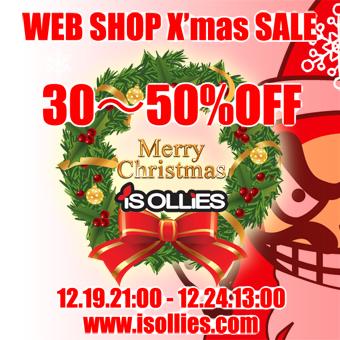 クリスマス,セール,激安