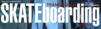 トランスワールド,TRANSWORLD,雑誌